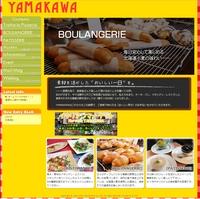 YAMAKAWA - イタリアン・パン・スイーツイメージ